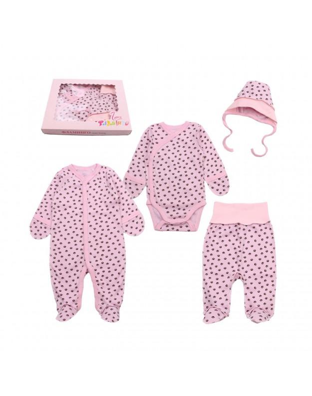 4 dalių kūdikio kraitelis išvirkštinėmis siūlėmis (dėžutėje) pėdutės rožinė