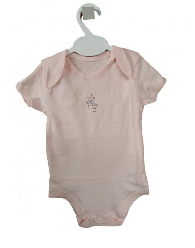 Smėlinukas kūdikiui trumpomis rankovėmis 80cm
